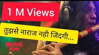 Tujhse Naraaz Nahi Zindagi - RD Burman - Flute -Palak Jain- The Golden Notes