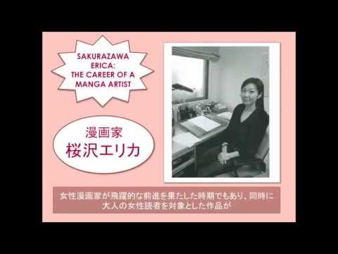 Sakurazawa Erica: The Career of a Manga Artist
