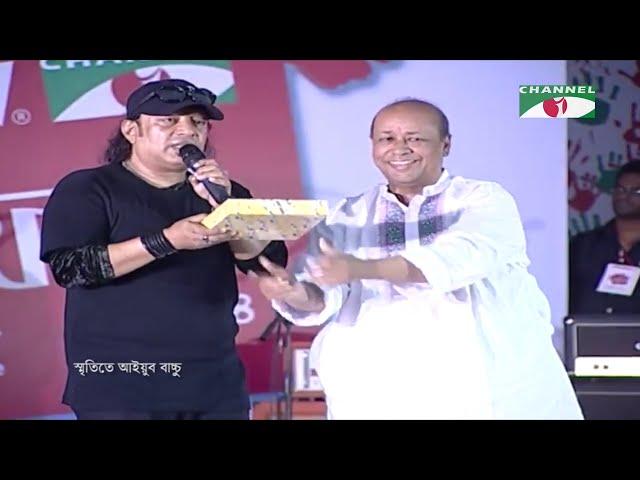 স্মৃতিতে আইয়ুব বাচ্চু | Channel i Band Fest in memory of Ayub Bachchu | LRB | Channel i TV
