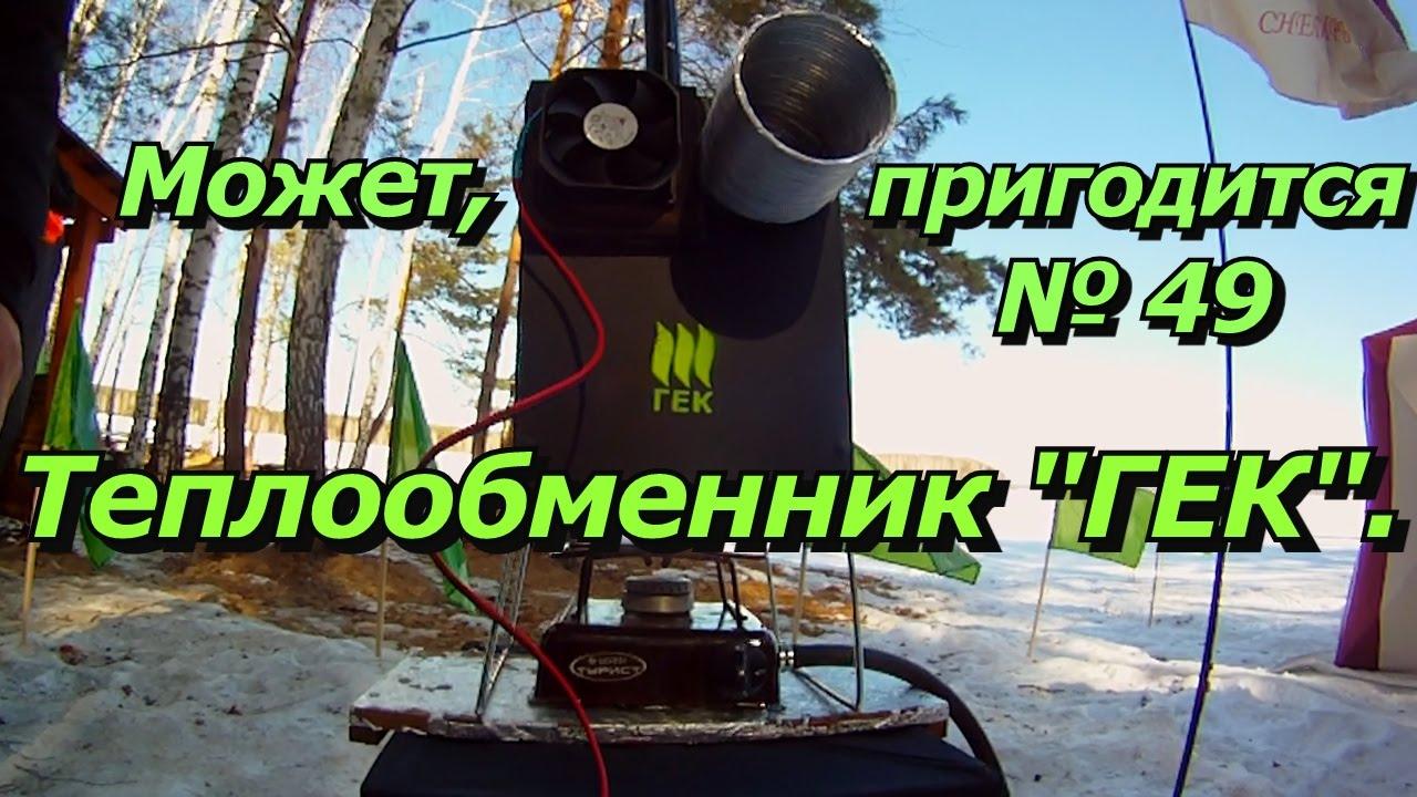 Теплообменник гека Уплотнения теплообменника Анвитэк ALX-10 Озёрск