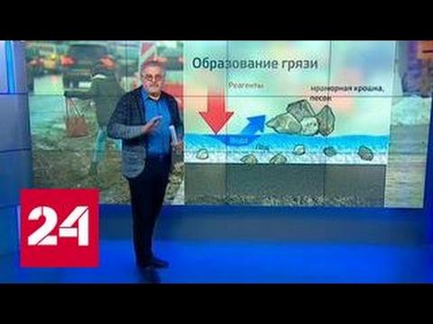 Как Екатеринбург стал Грязьбургом