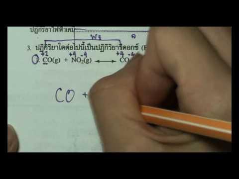 อ.เก่ง ไฟฟ้าเคมี3
