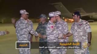 أردوغان يلتقي سلمان ويدعو الرياض لحل أزمة الخليج