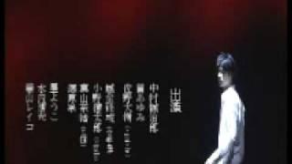 舞台版「心霊探偵八雲 魂のささやき」DVDBOOK発売決定!詳細は演劇ユニ...