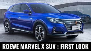Roewe Marvel X First Look Review : walk-around video