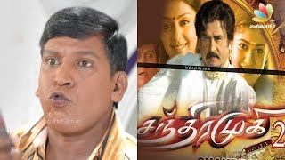 Vadivelu to make a comeback in Chandramukhi 2?