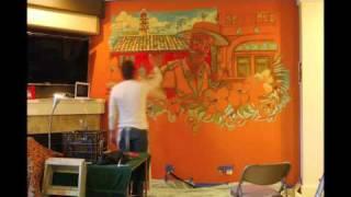 Cuban Inspired Living Room Mural