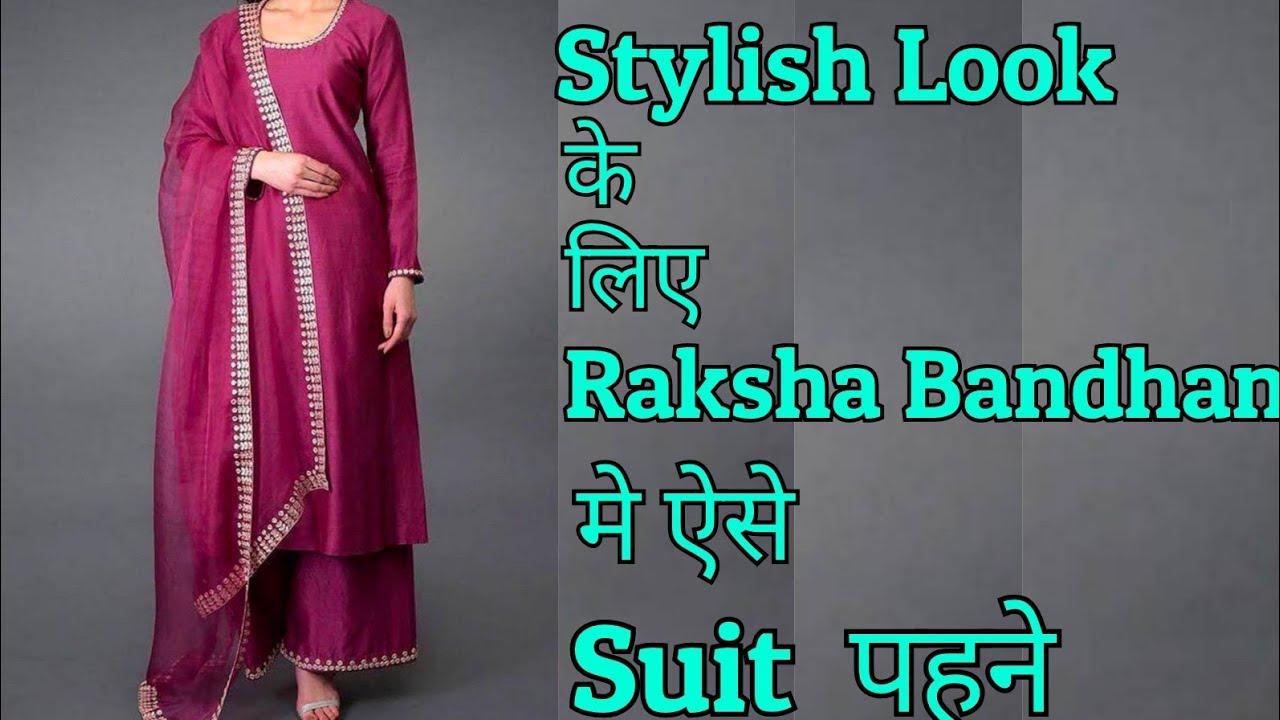 2020 Rakhi Special Punjabi suit || Plazo suit || Embroidery suit || Plain suit || Designer Suit