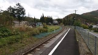 JR東日本SL銀河 Dream Line