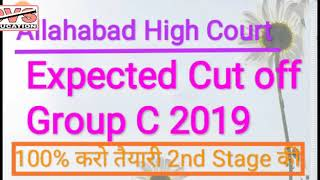 Allahabad High Court Group
