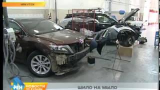 видео Страховое возмещение деньгами за ремонт на стоа