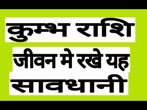 Baixar Kumbha Singh - Download Kumbha Singh | DL Músicas