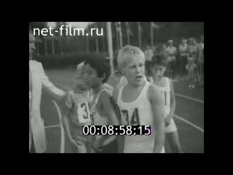 1982г. поселок Вуктыл. школа №2. Коми