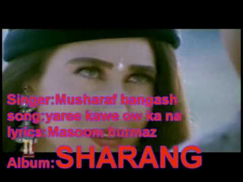 AVT KHYBER NEW SONG YAREE KAWE OW KANA BY MUSHARAF BANGASH WRITTEN BY MASOOM HURMAZ
