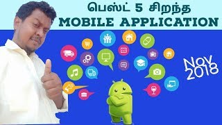 How to set android mobile phone| music|games| wallpapers|make money ideas | application...