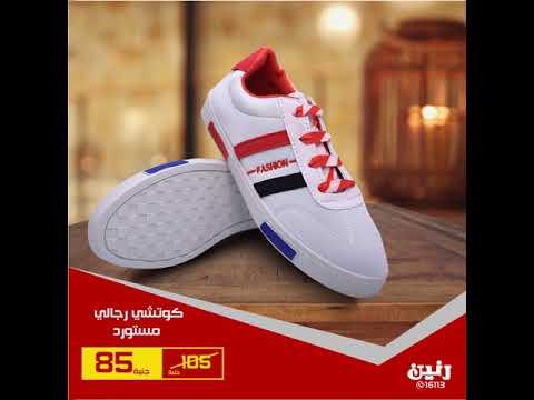 343f7510bd777 أجمل موديلات شنط المدارس و الأحذية ذوق راقى - جودة عالية - سعر مناسب ...