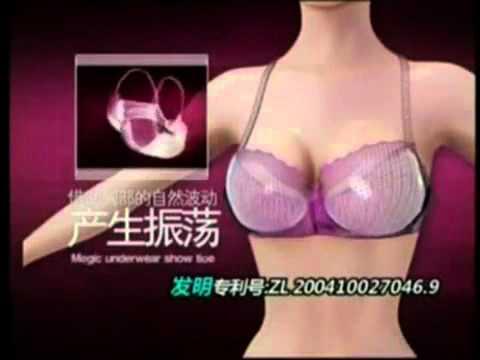 Áo ngực massage nâng ngực thần kỳ