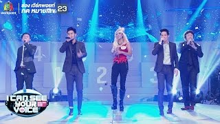 Event - เคท Ft.Season Five I Can See Your Voice Thailand