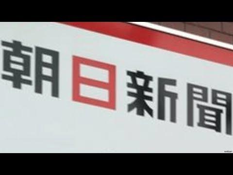 朝日新聞、客を騙して購読を強要… 中野桜まつりで