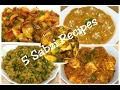Best ● 5 Indian Sabzi Recipes/Simple and Easy Indian Vegetables Recipes/Kadai Paneer,Onion,Aloo,Koft