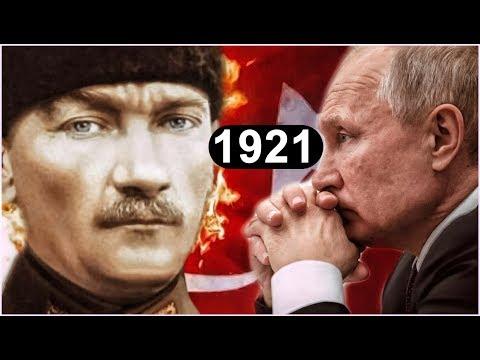 Договор 1921 года перед лицом Путина