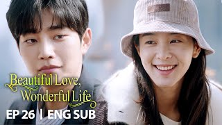 "Baixar Kim Jae Young ""Take a close look to see its beauty"" [Beautiful Love, Wonderful Life Ep 26]"