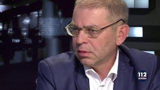 Пашинский: Америка и Европа рекомендовали Украине на вооруженный конфликт с Россией не идти