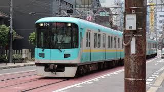 京阪京津線 びわ湖浜大津駅に旧塗装の800系が到着