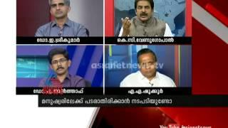 H5N1 spreads as avian flu(bird flu) in Kerala: News Hour 27th Novembr 2014