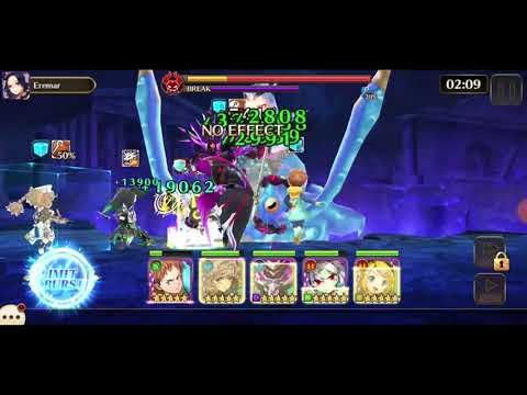 Download Valkyrie Connect - Nerthus Solo