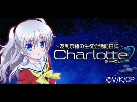 【Radio】Charlotte Radio ~Tomori Nao no Seitokai Katsudou Nisshi~ no.10