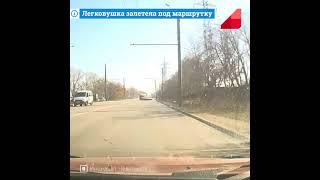 Челябинск: момент аварии с маршруткой, где пострадали трое, попал на видео #shorts