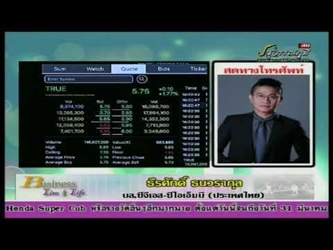 ธีรศักดิ์ ธนวรากุล 13-09-61 On Business Line & Life