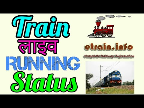 भारतीय रेल।Etrain Info,Ticket Booking,Train Status & more information