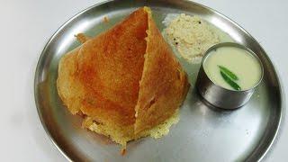 Rava dosa recipe♨️  - Cone Shape Crispy - Dosa डोसा रेसिपी इन हिन्दी - dosa recipe in hindi
