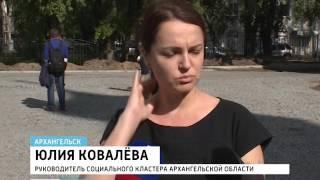 В Архангельске строят самую большую в России площадку для ворк-аута