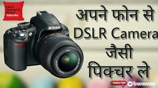 How to make DSLR camera in android app || Best Camera App-2018!