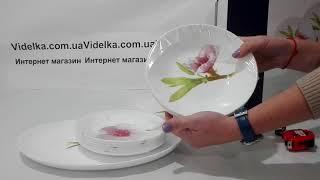 Сервиз столовый 19пр Luminarc Water Color с блюдом - обзор