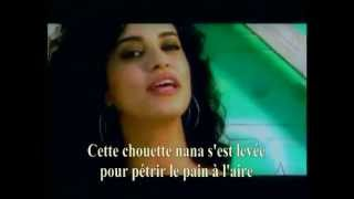 Cette chouette nana -Dania الحلوة دي - دانيا