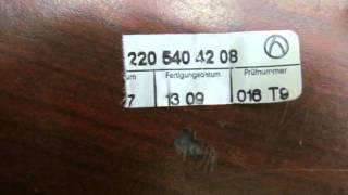 Проводка заднего бампера Мерседес 220 A2205404208 Проводка парктроников Mercedes w220