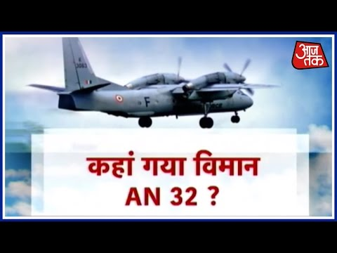 Search operation Goes On For IAF's Aircraft AN-32