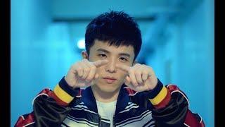 小宇 宋念宇 Xiao Yu - 所謂的愛 So Called Love (華納 official HD 官方MV) thumbnail