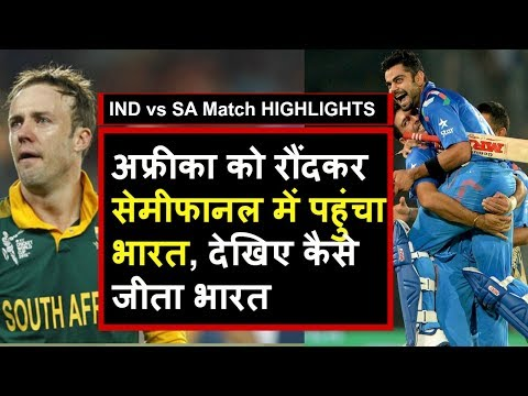 India Vs South Africa: Team India Win by 8 Wickets reached Semifinal | Headlines Sports