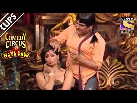 Kapil As Shweta's Make-up Artist | Comedy Circus Ka Naya Daur