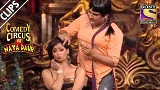 kapil as make up artist