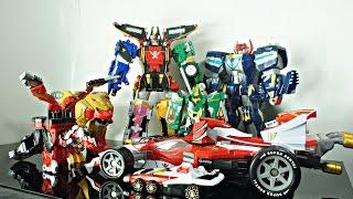 DX PR Super Megaforce  -  SS Gokaiger 海賊戦隊ゴーカイジャー thumbnail