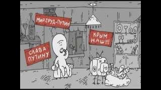 Ватнік обращонний: мультфильм Ирены Карпы