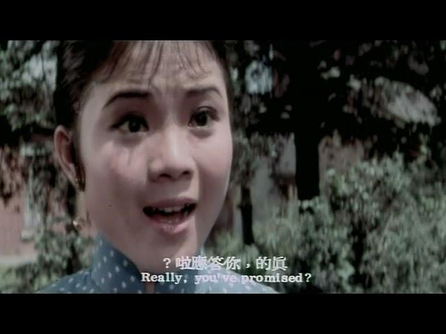 Shaolin - Der Todesschrei des Panthers (HK 1974) aka Dumb Ox / Eastern Trailer Englisch - Wu Ma