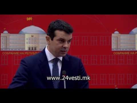 ВМРО ДПМНЕ Потребни се корекции на договорот со Бугарија за дадеме поддршка