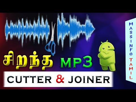 BEST AUDIO CUTTER AND JOINER APP in TAMIL